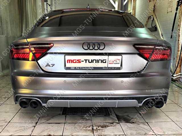 Диффузор в стиле S-Line + насадки Akrapovic Audi A7