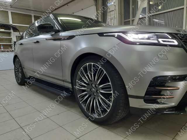 Выдвижные пороги Range Rover Velar