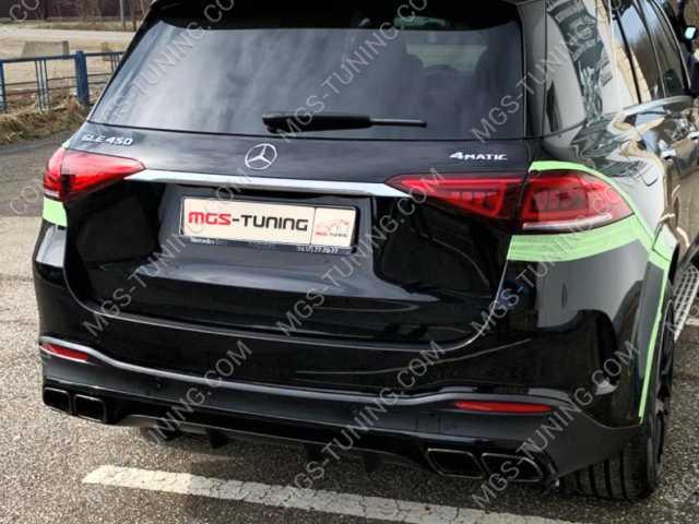 Диффузор Mercedes GLS-class X167 63 AMG черный