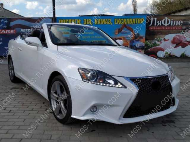 Тюнинг Lexus IS 250