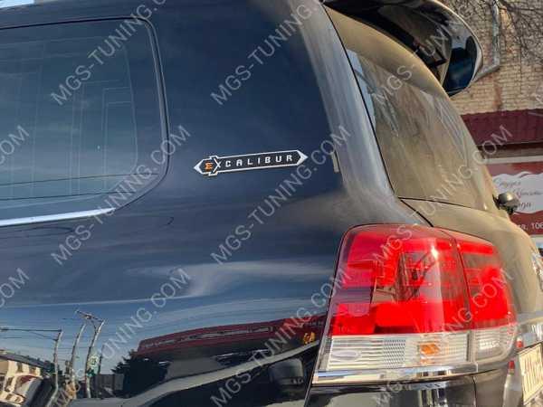 Шильдики на Toyota Land Cruiser Excalibur